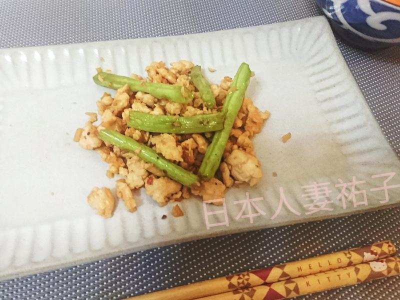 乾扁四季豆~入門版台式家常菜