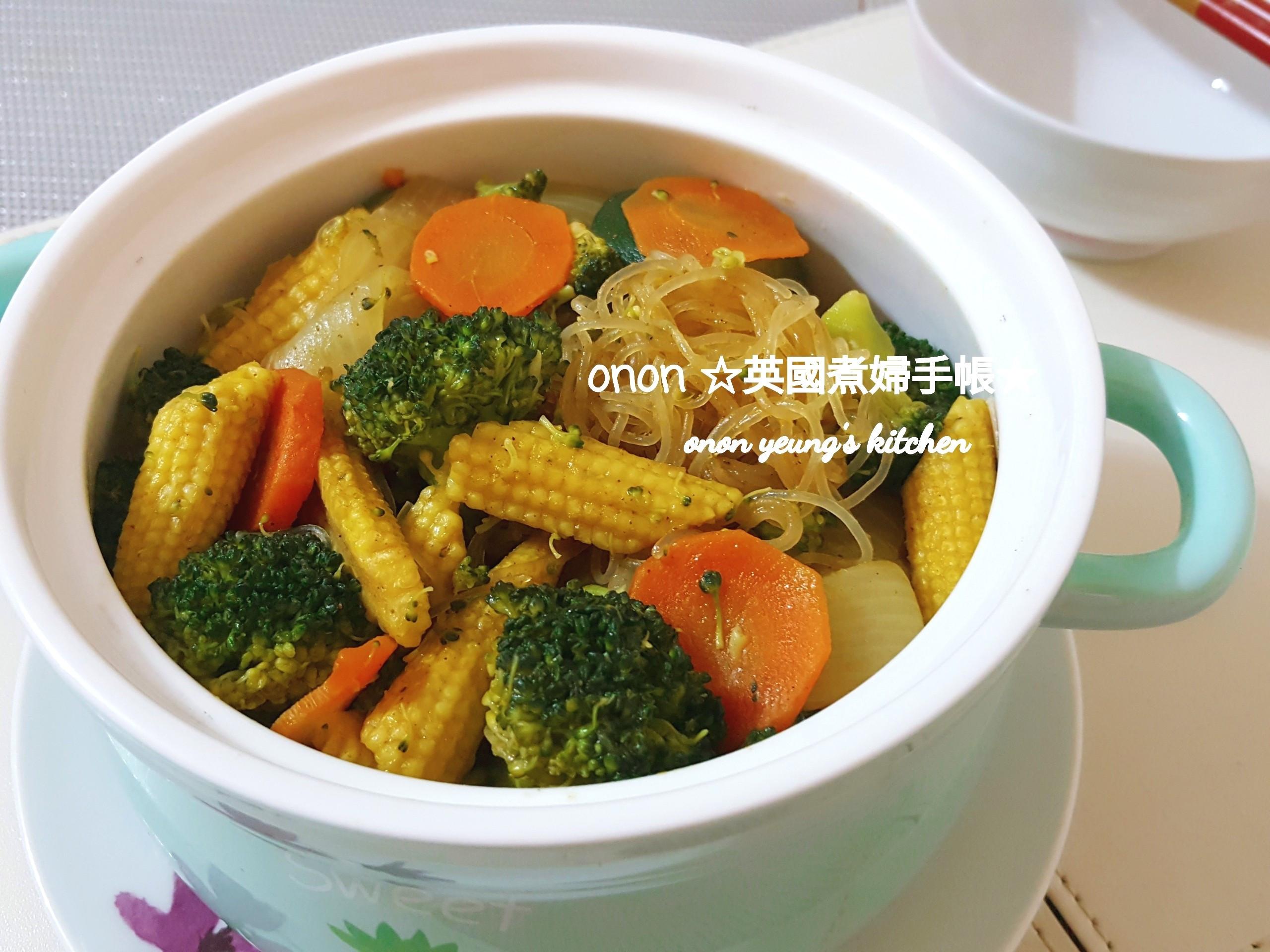 咖喱鮮蔬粉絲/冬粉鍋 一鍋到底◎家常素菜