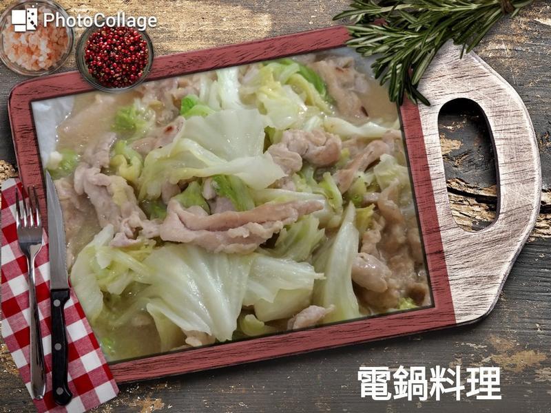 味噌高麗菜
