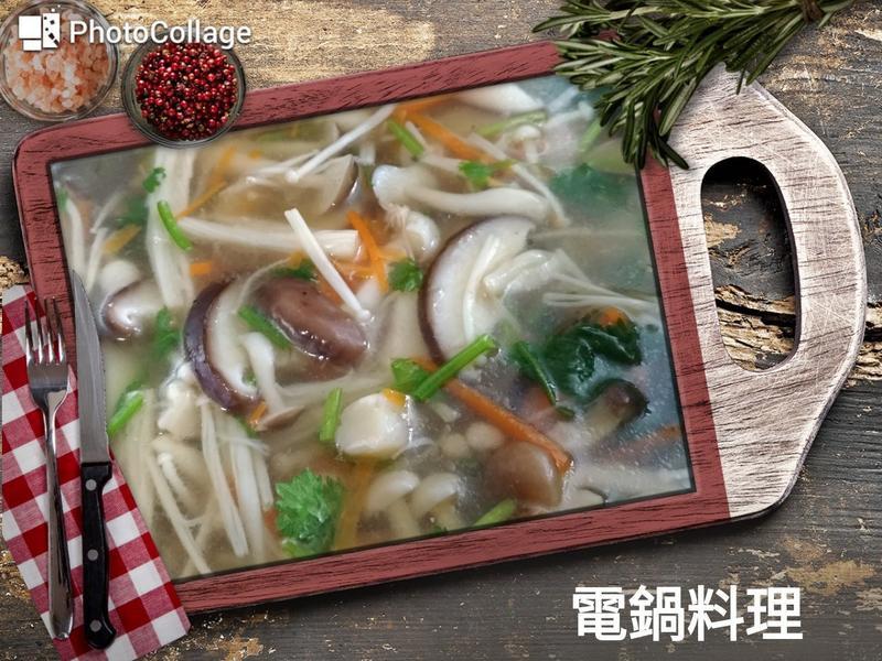 雞骨百菇湯