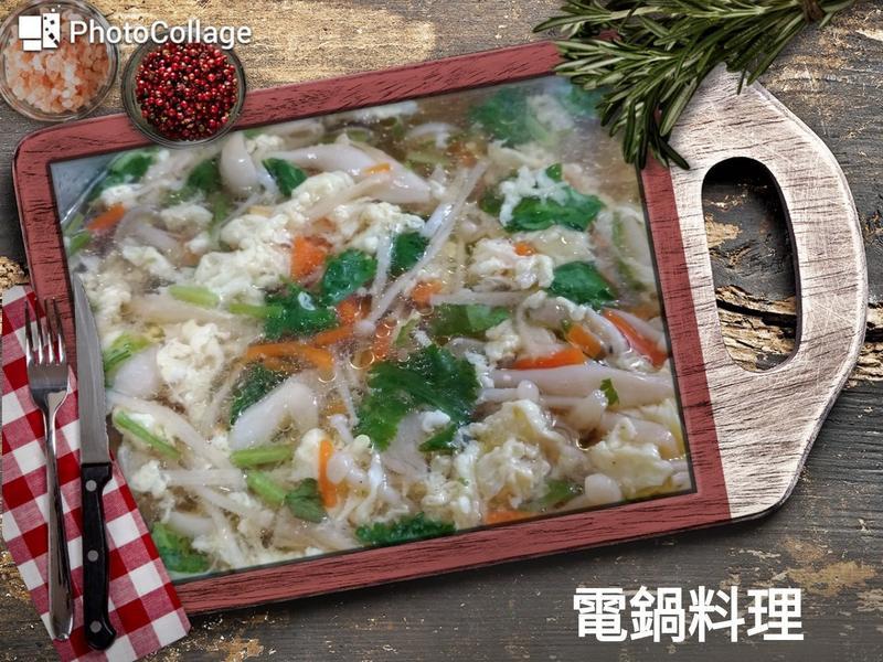菌菇酸辣湯