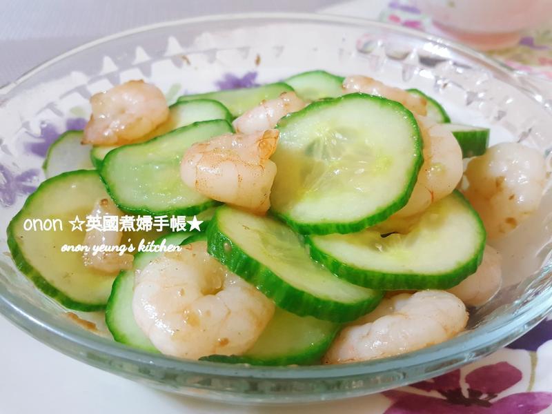 爽脆小黃瓜炒蝦仁 簡易🥒家常菜