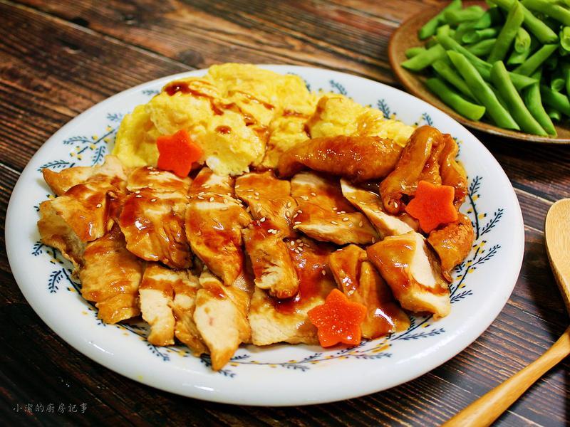 【薩索雞】照燒雞肉片