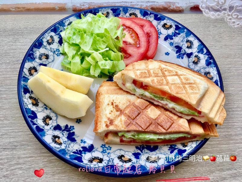 火腿起司酥烤三明治🥪🍎萵苣🍅