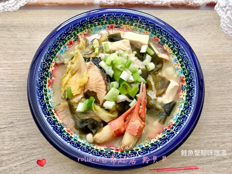 鮭魚蟹腳味噌湯