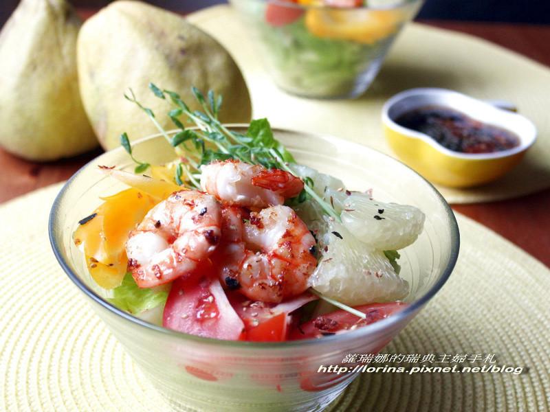 [四季江戶味之秋季料理]和風柚香鮮蝦沙拉