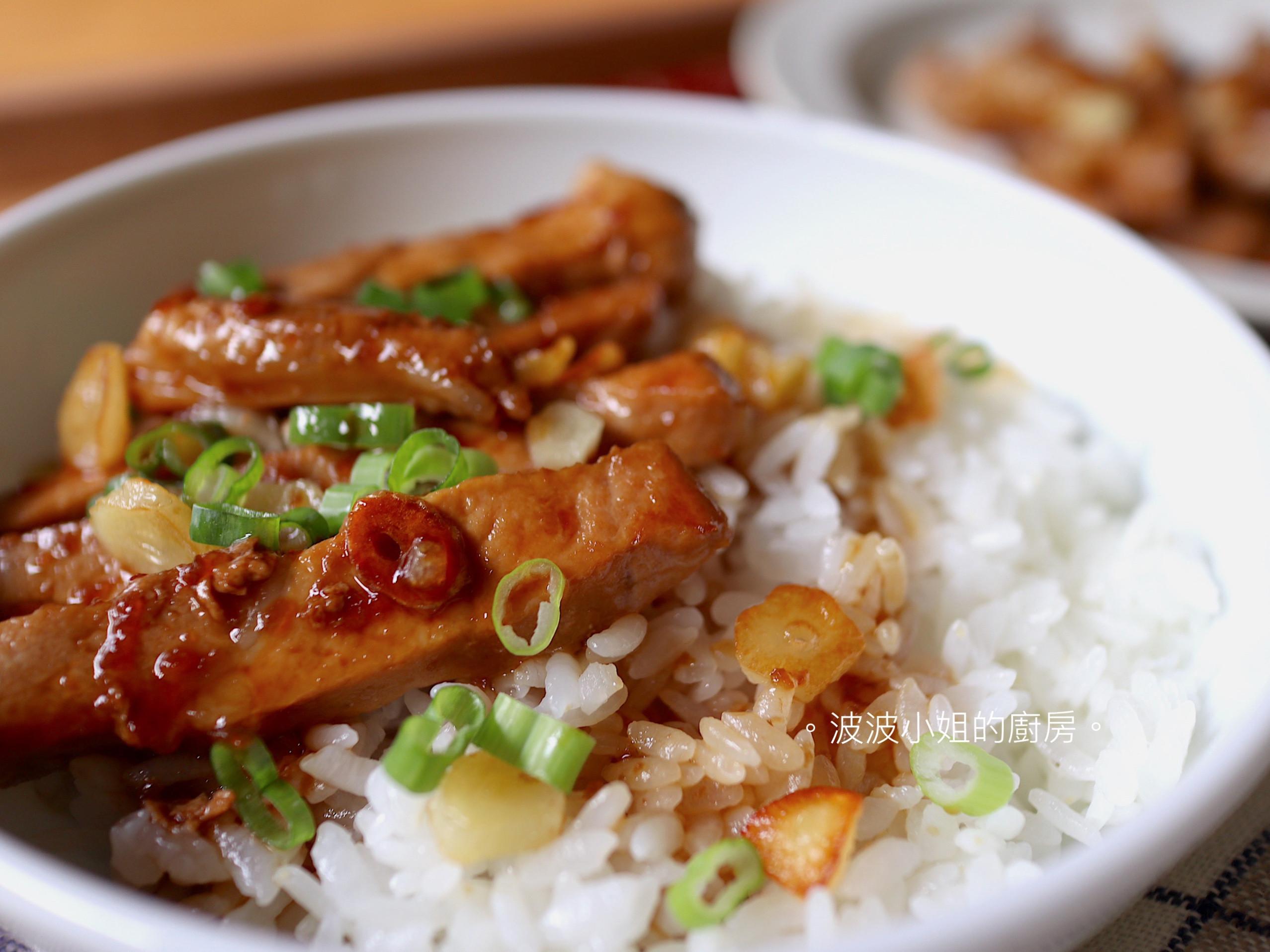 蒜香豬排丼飯 10分鐘上菜