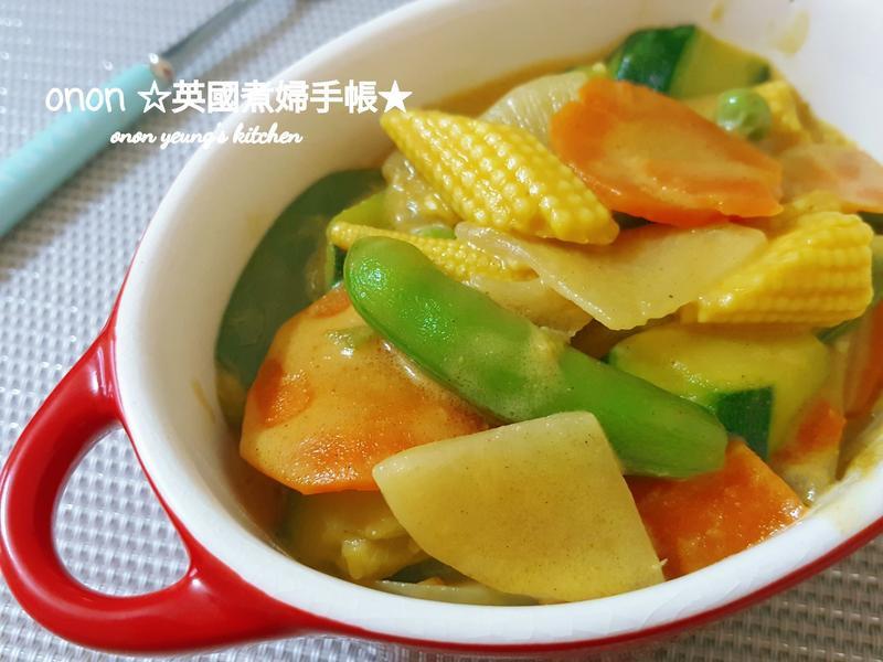 椰汁咖喱蔬菜鍋(葡汁) 簡單一鍋到底🥘