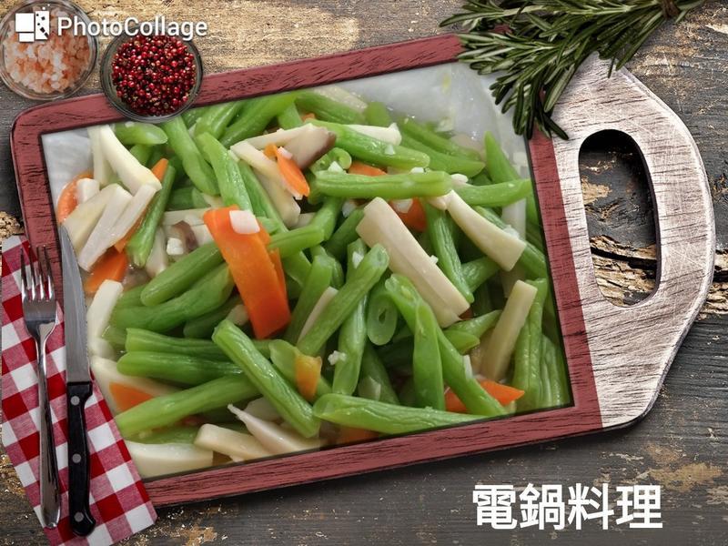 四季豆炒杏鮑菇