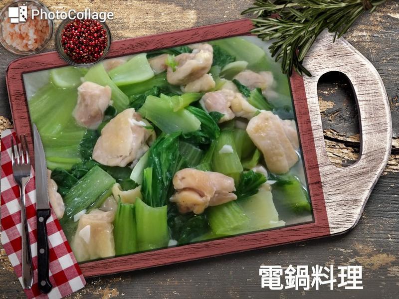 蒜香青江菜雞丁