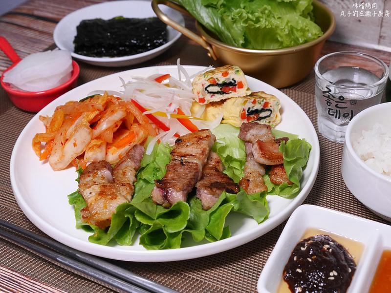 韓式味噌烤肉