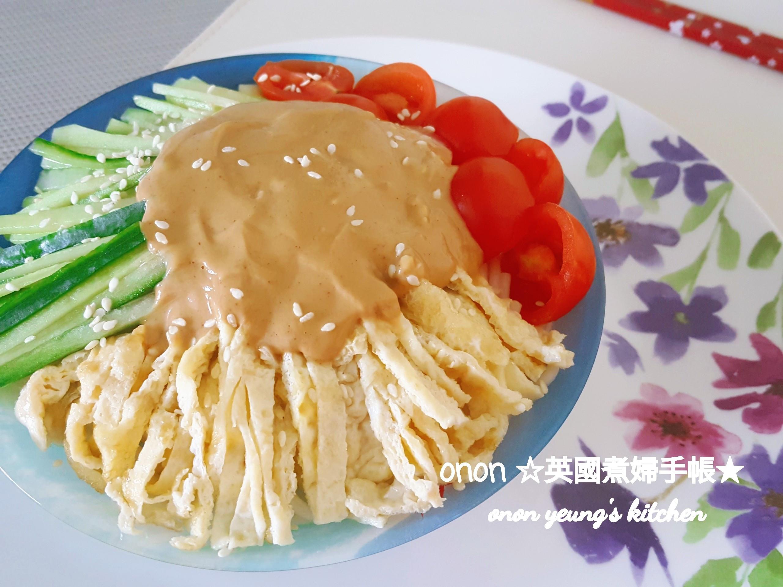 清爽中華涼麵🍝 自製家常芝麻醬。午餐