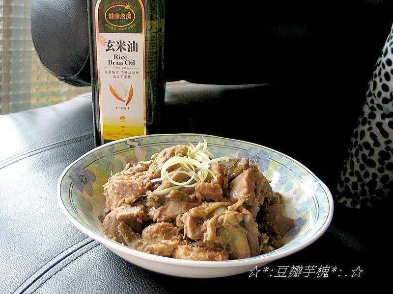 黃金玄米油清爽料理~豆瓣芋槐