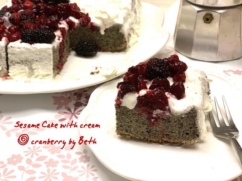 芝麻奶油莓果蛋糕 - 母親節