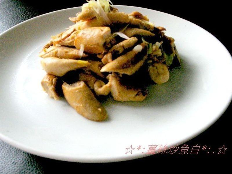 【四季江戶味之秋季料理】薑絲炒魚白