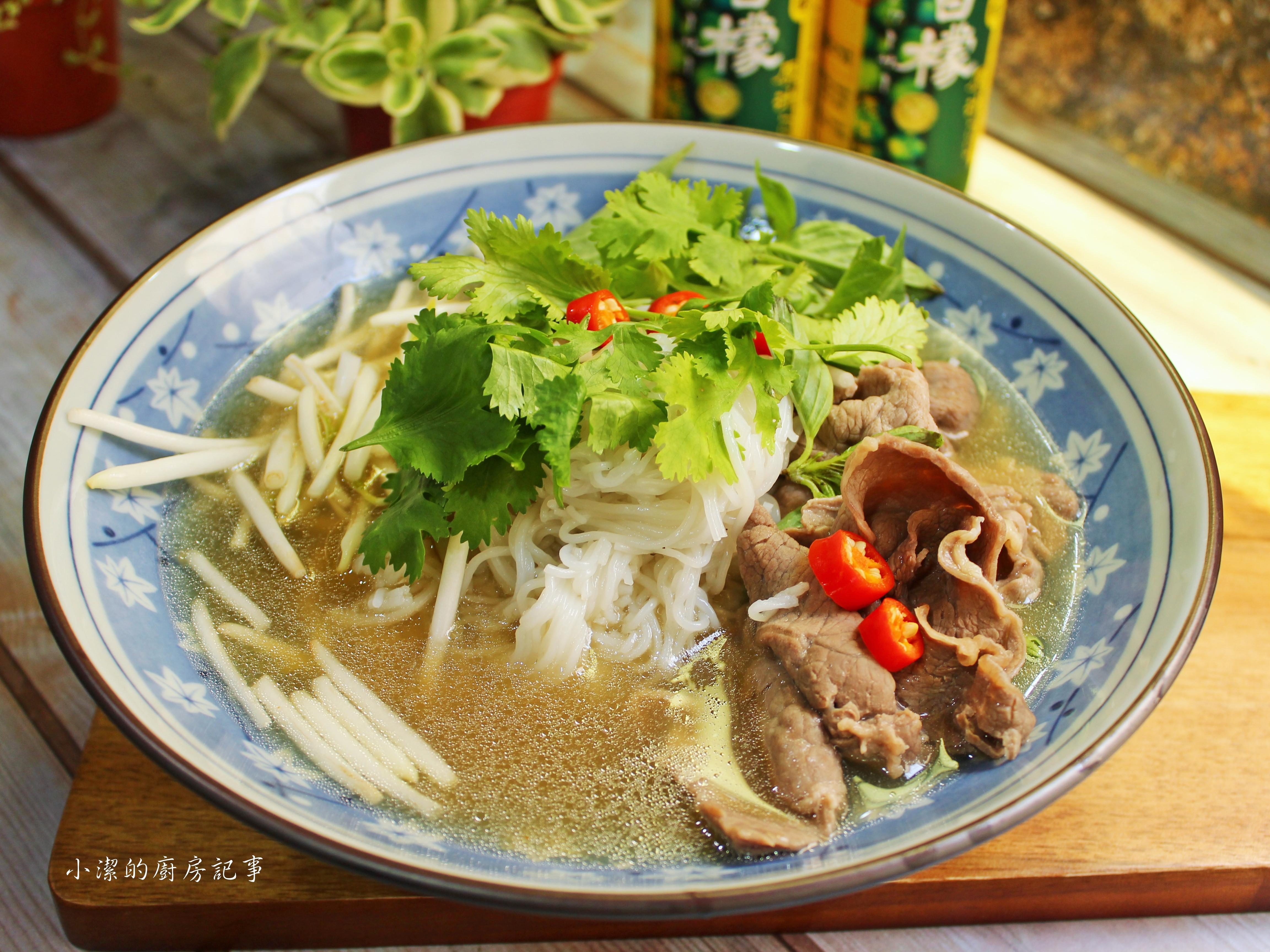 越南牛肉粉條湯