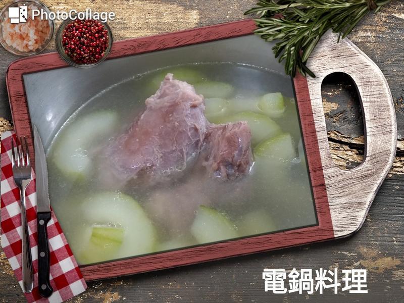 黃瓜嘴邊肉湯