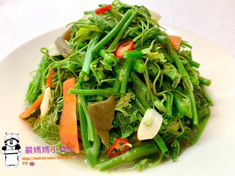 辣炒龍鬚菜