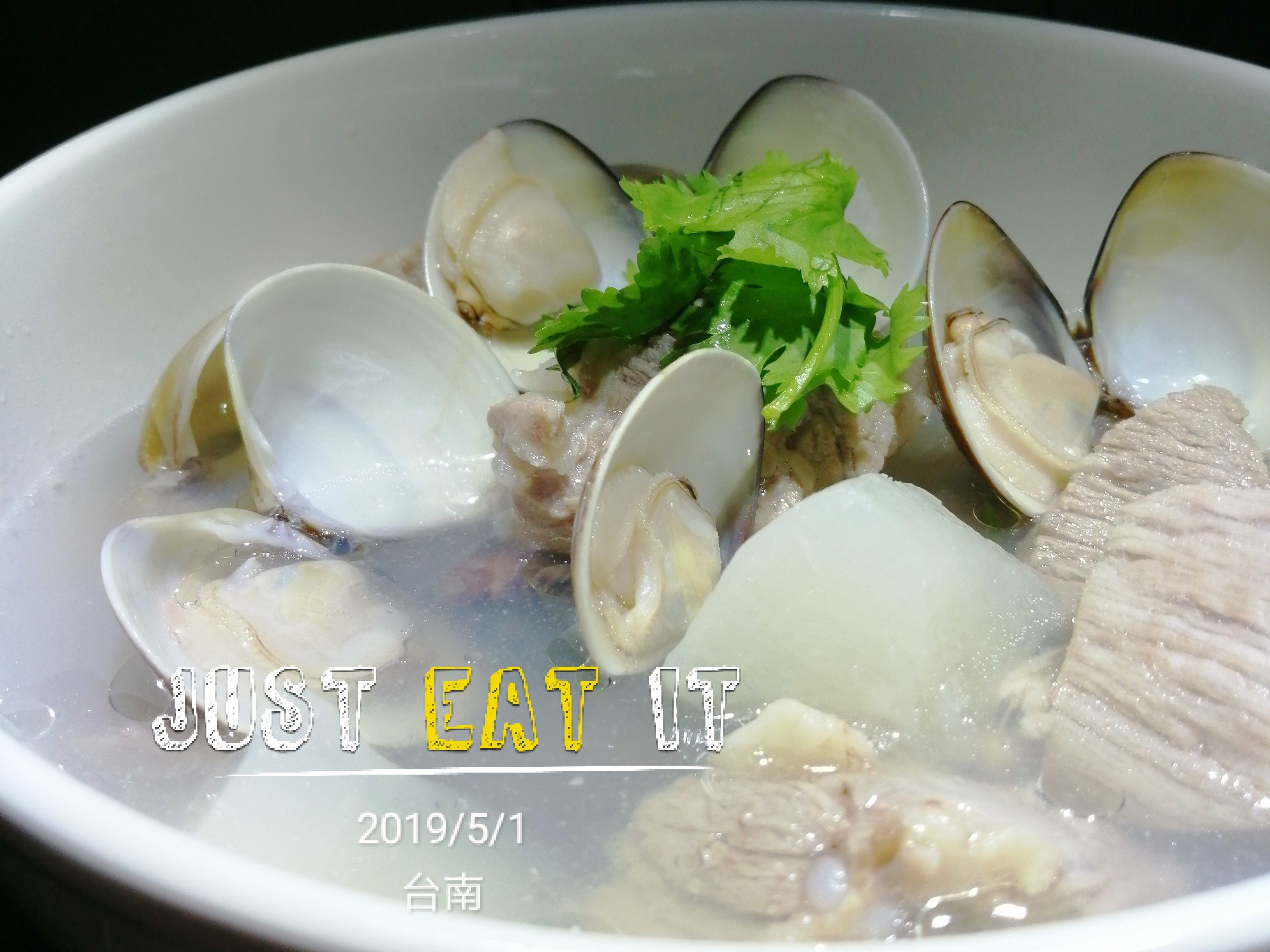 蘿蔔蛤蜊排骨湯
