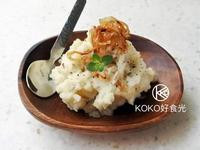 焦糖洋蔥馬鈴薯泥(低卡無奶油)