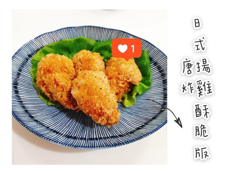 日清濕粉唐揚炸雞改良酥脆口感