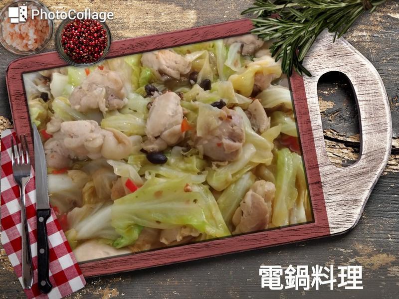雞腿肉高麗菜