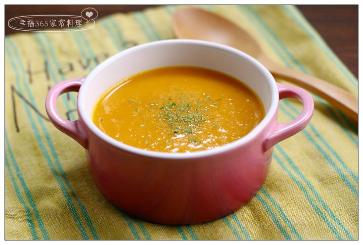 蕃茄南瓜濃湯