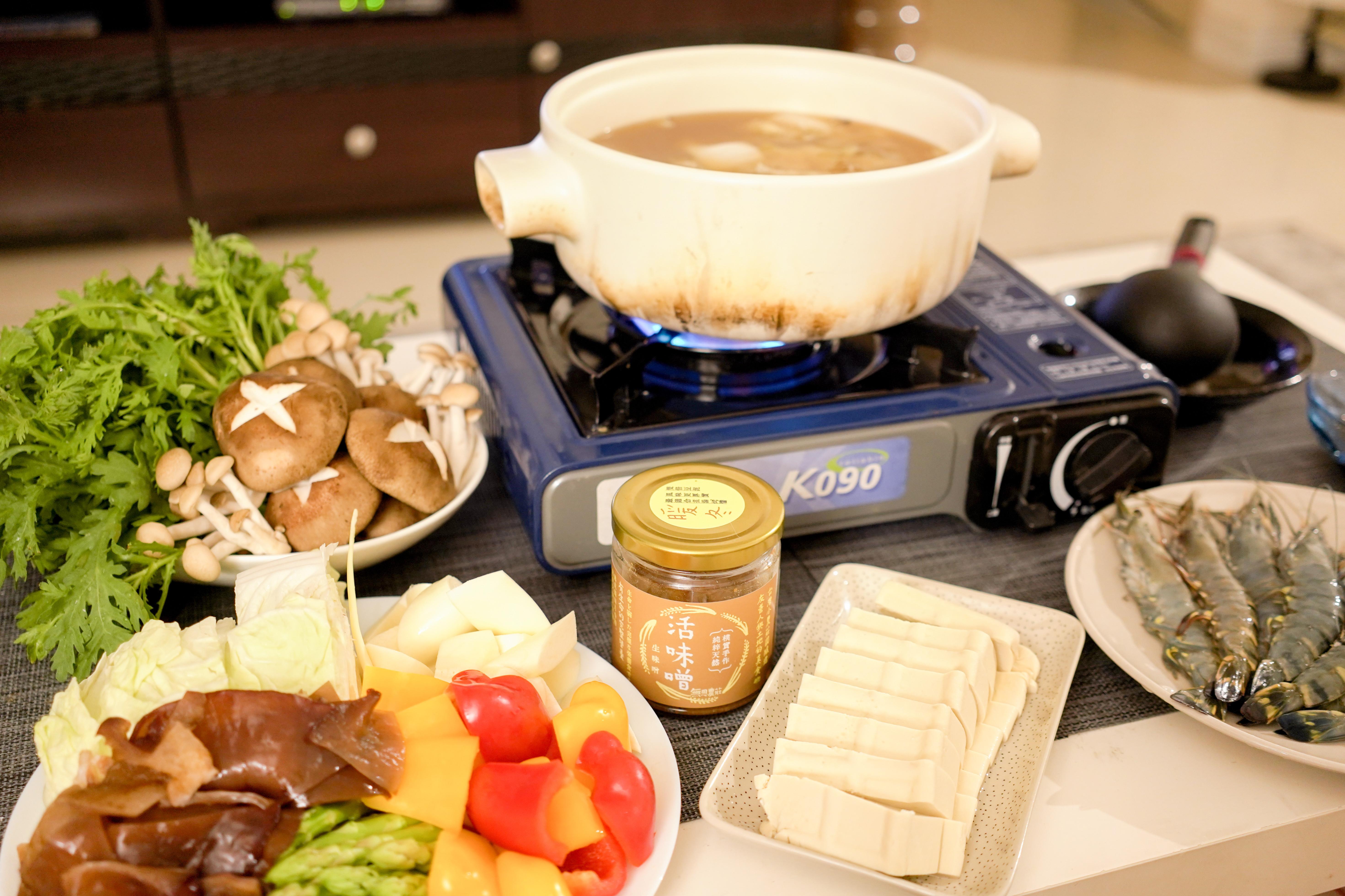 味噌蔬菜火鍋