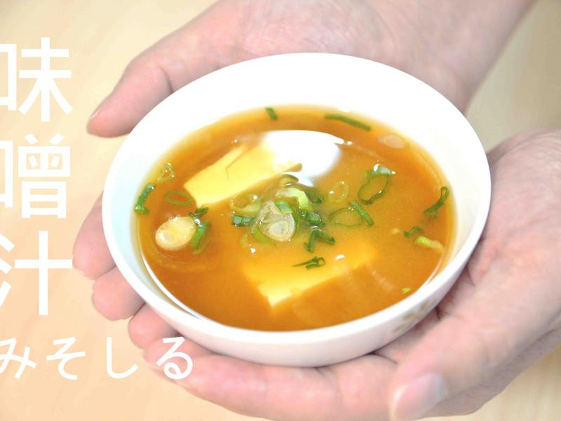 柔性の力量🍲雙色味噌湯★okane☆
