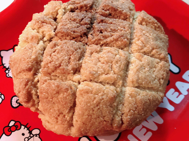 生酮版菠蘿麵包