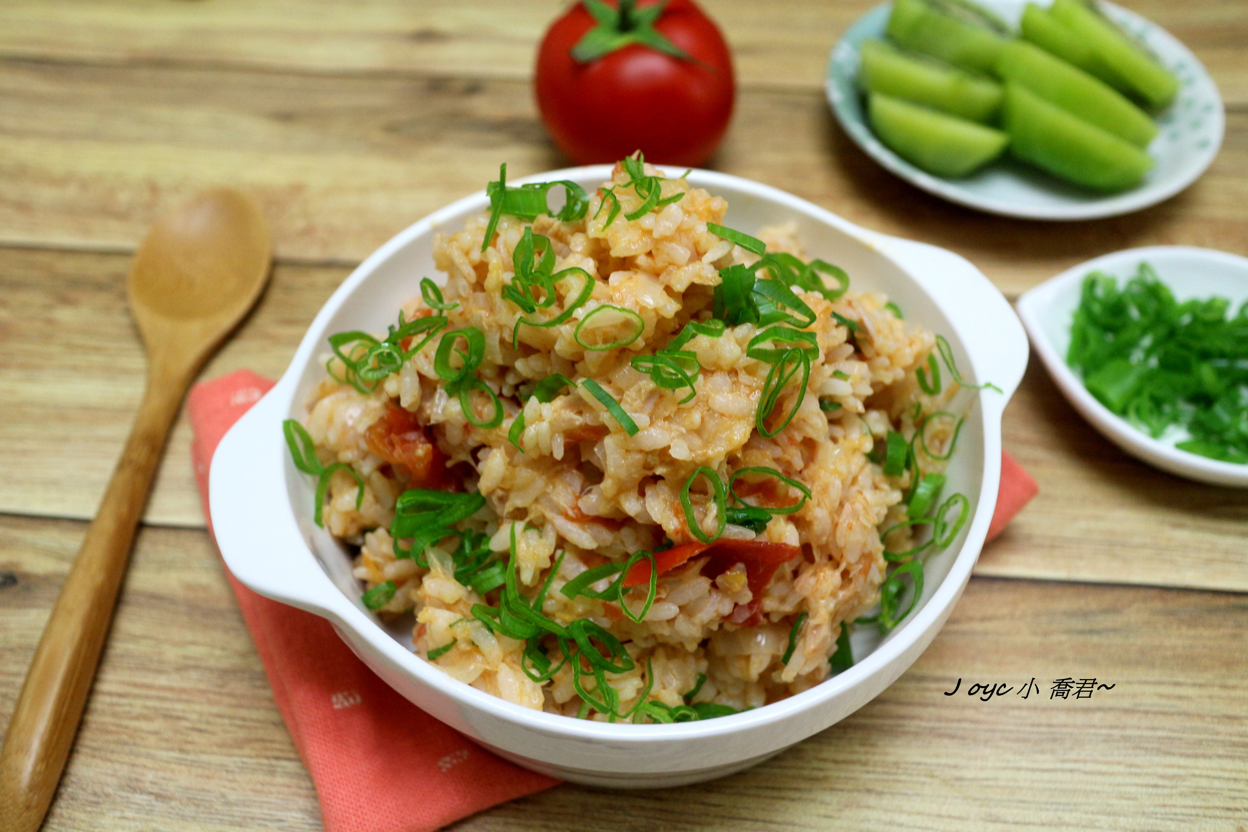 一顆番茄鮪魚飯 (清爽系炊飯)