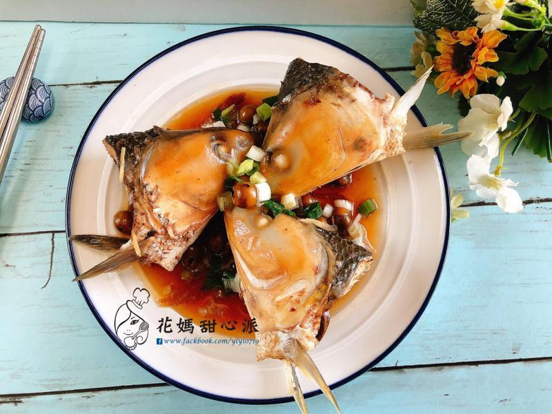 樹子蒸魚頭(零廚藝電鍋料理)