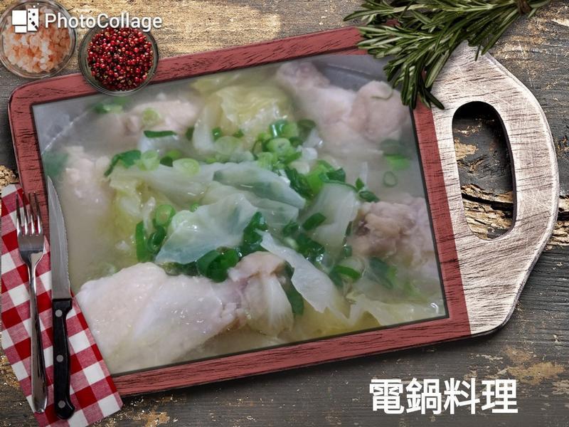 味噌雞肉高麗菜湯