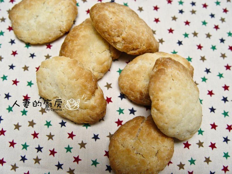 牛奶酥餅(半鹹甜)
