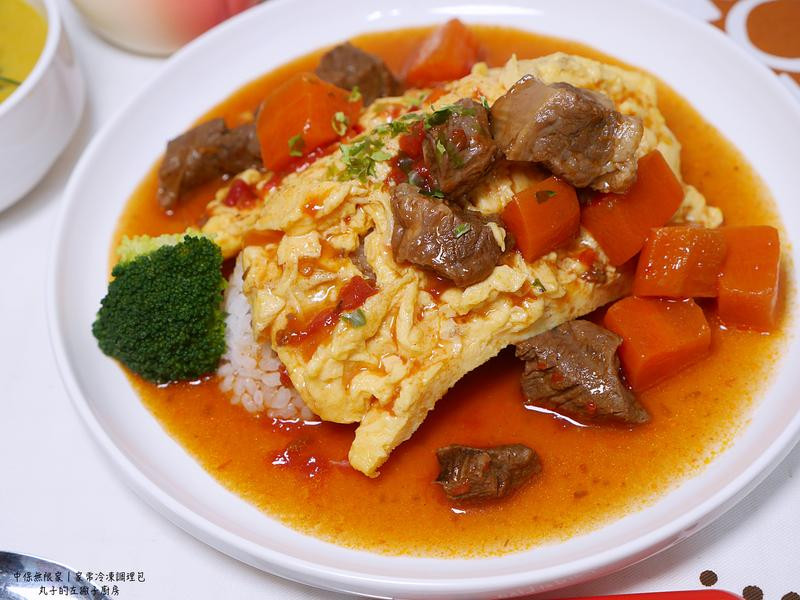 紅燒牛腩歐姆蛋包飯