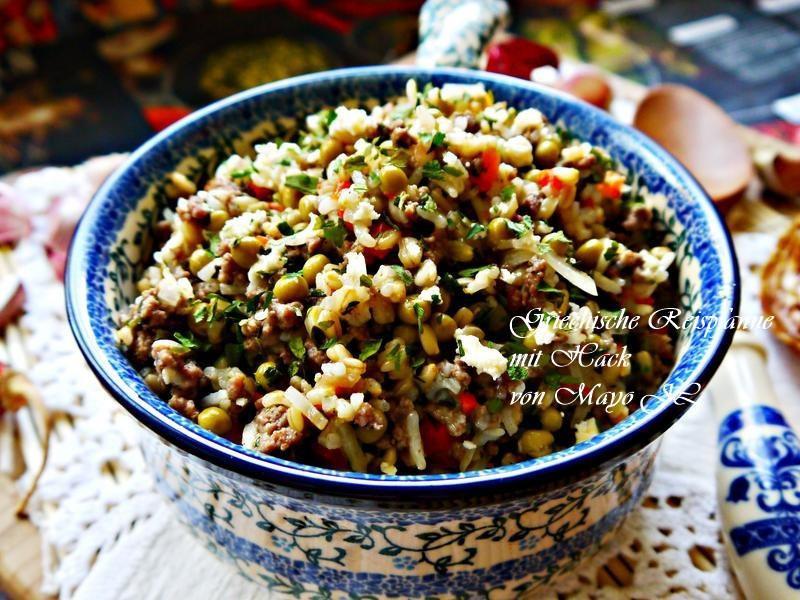 希臘 絞肉蔬菜飯