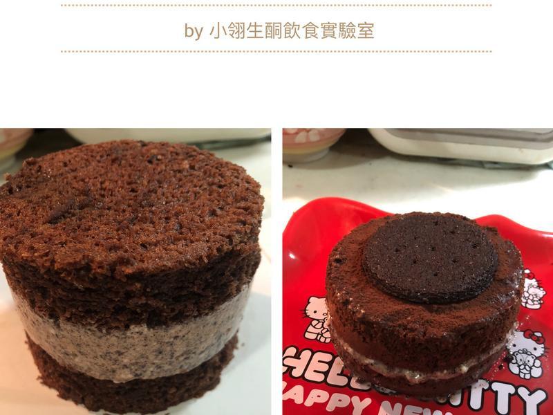 生酮版OREO 巧克力蛋糕