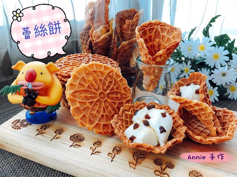 香草蕾絲餅