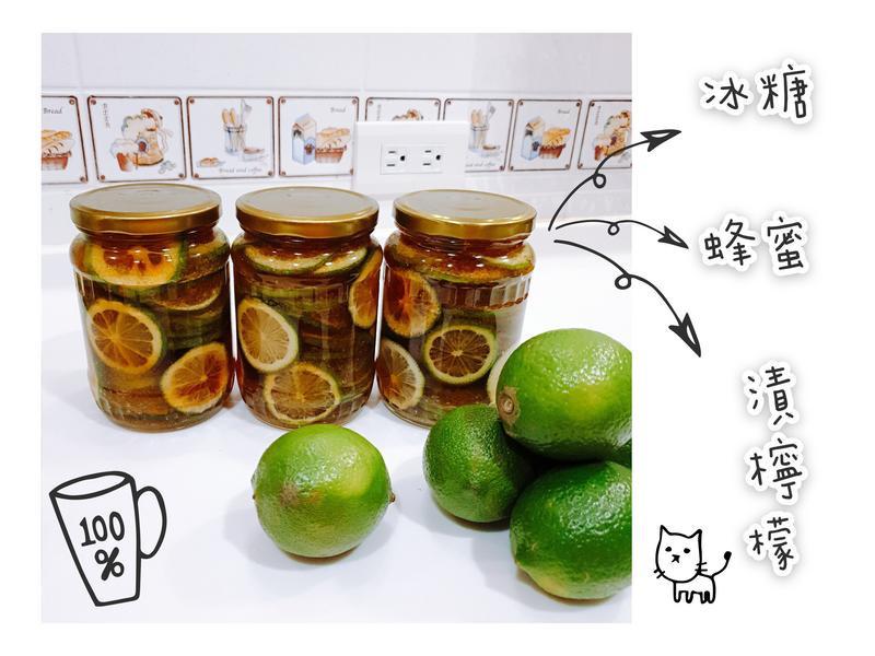 夏天的天然瘦身飲品~冰糖蜂蜜漬檸檬