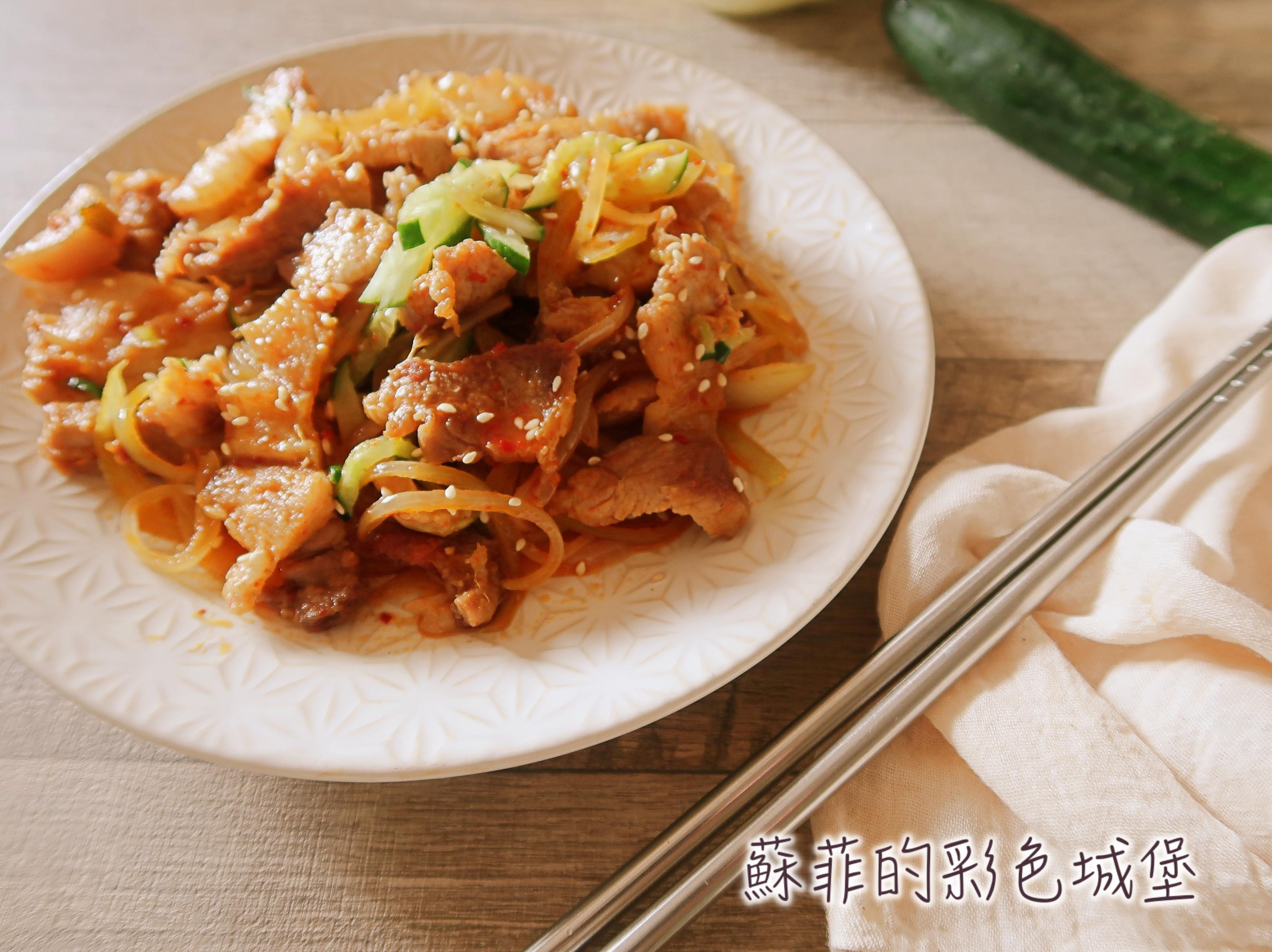 韓式辣炒豬五花