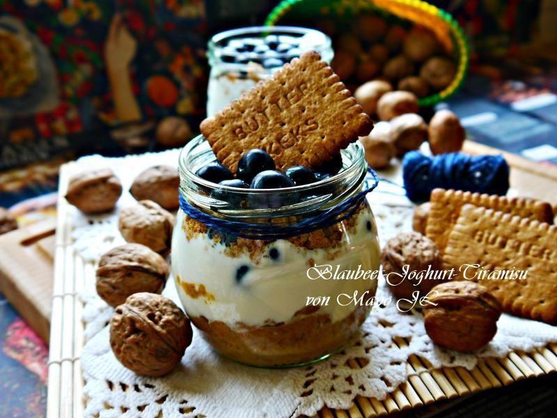 藍莓優格提拉米蘇杯