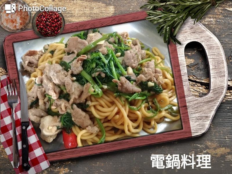 沙茶豬肉炒麵