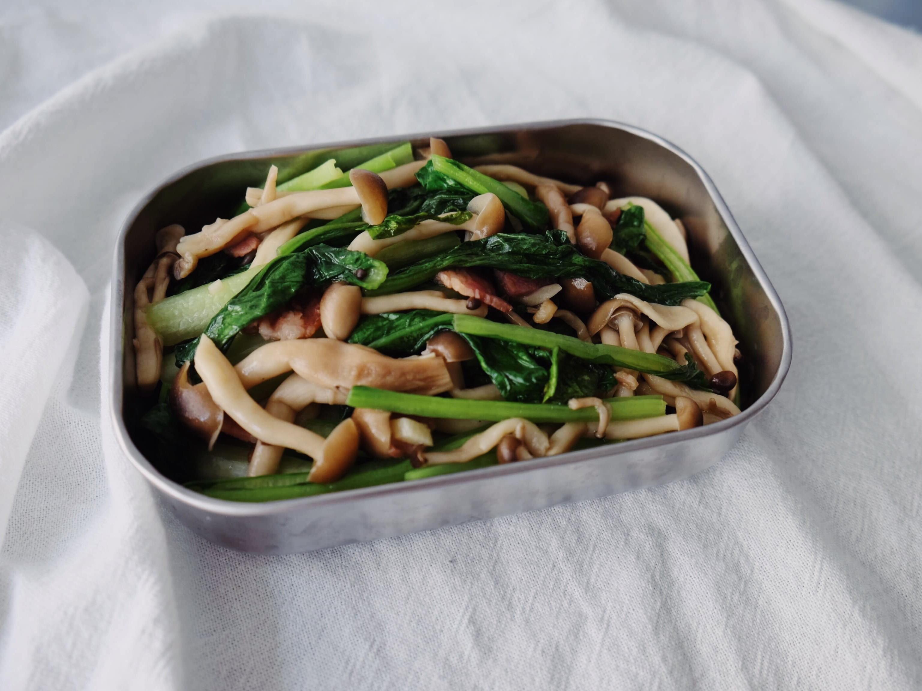 常備菜#9 - 小松菜鴻禧菇