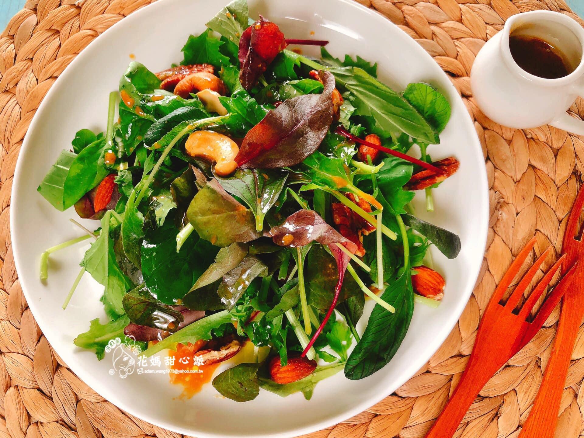 嫩葉堅果生菜沙拉輕食快速料理