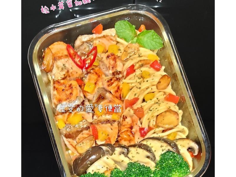 鮭魚~松本茸番茄義大利麵