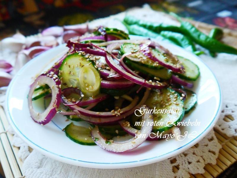黃瓜沙拉佐紅洋葱
