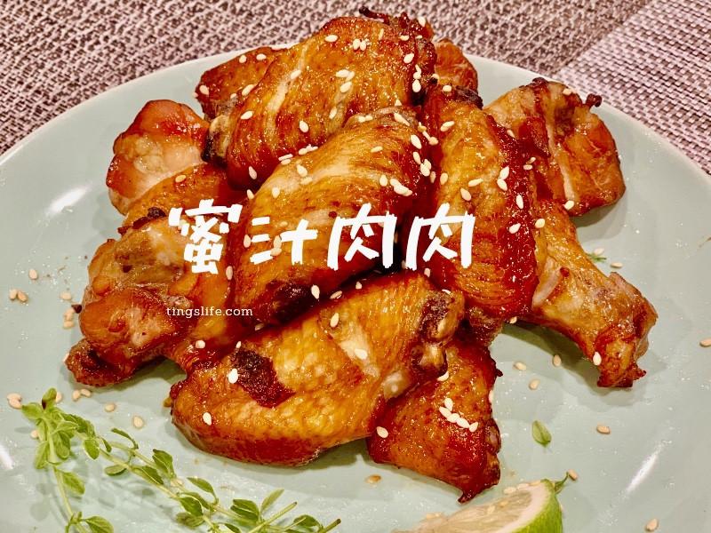 焦香蜜汁烤雞翅