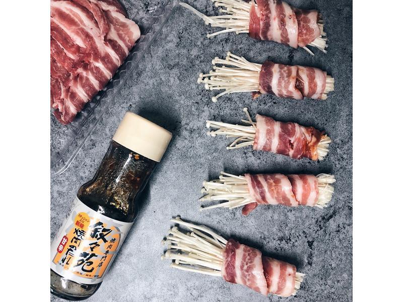 氣炸鍋料理~豬培根肉串