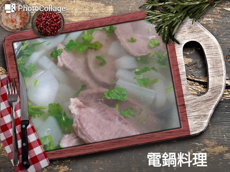 白蘿蔔嘴邊肉湯
