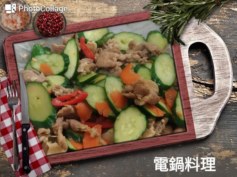 小黃瓜炒肉片